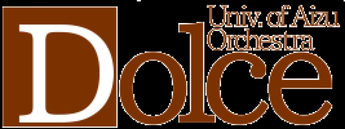 会津大学管弦楽団Dolce
