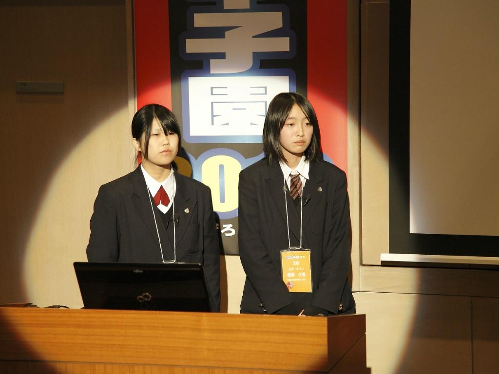 松本工業高等学校