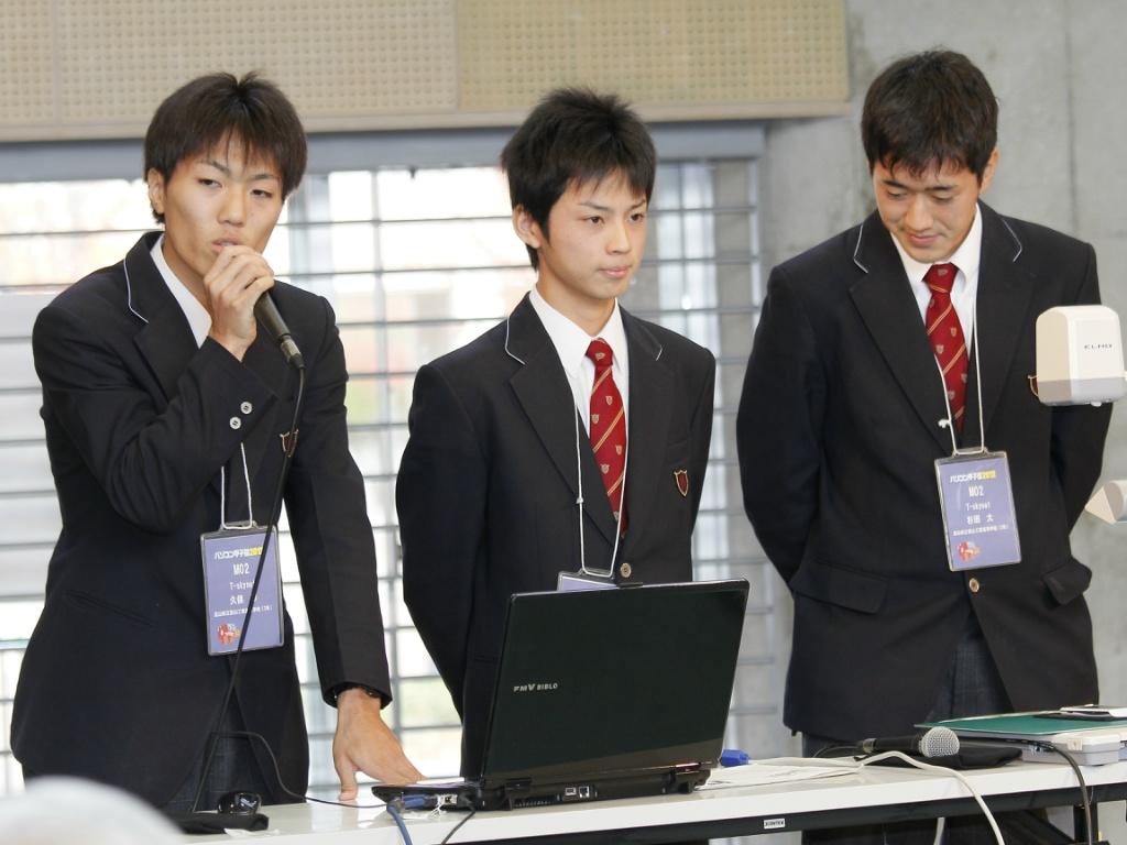 富山工業高等学校