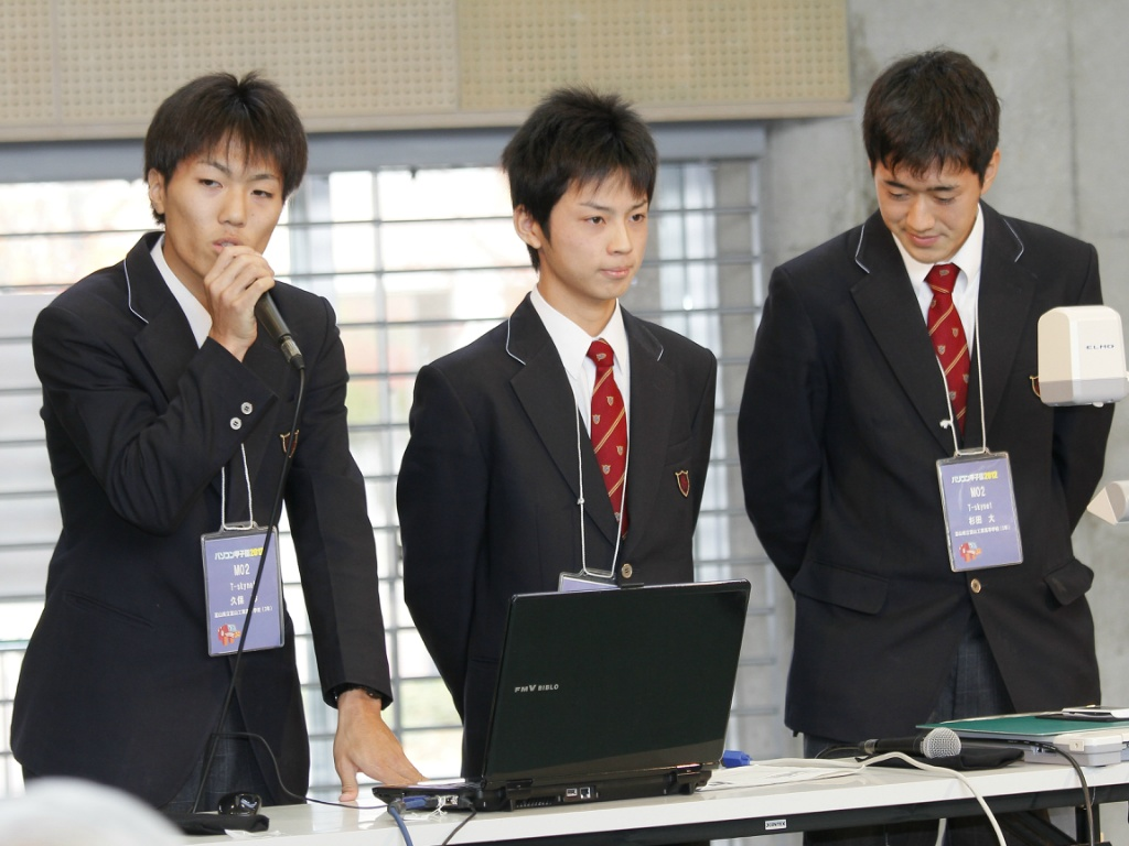 高校 福岡 ホームページ 工業